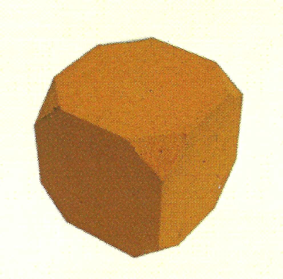 Губчатые промывочные кубы