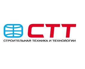 Выставка СТТ-2011